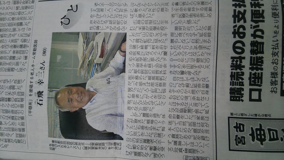 isitobikouzou.jpg