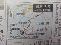 unnamed taifu10.jpg